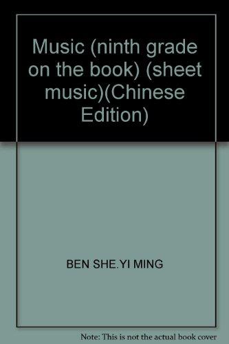 Music (ninth grade on the book) (sheet: BEN SHE.YI MING