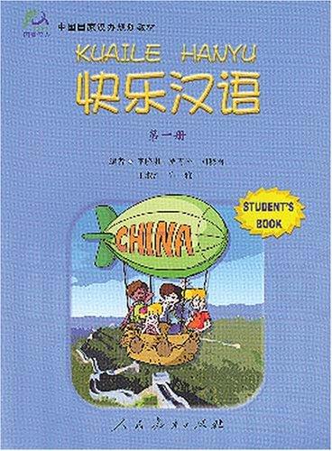 Happy Chinese (Kuaile Hanyu) 1: Student's Book: Li Xiaoqi
