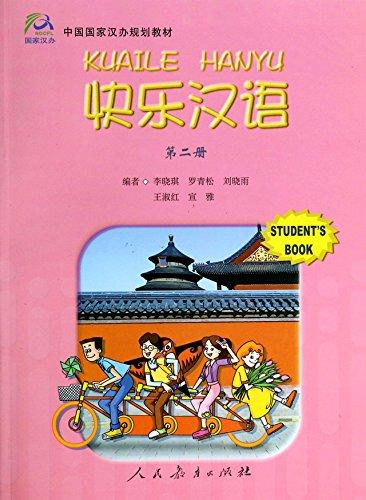 9787107171277: Kuaile Hanyu: Student Book Vol.2
