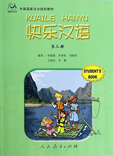9787107171345: Happy Chinese (Kuaile Hanyu) 3: Student's Book