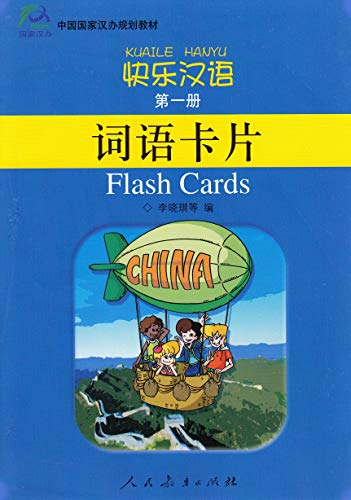 9787107173974: Happy Chinese (Kuaile Hanyu) 1: Flash Cards (English and Chinese Edition)