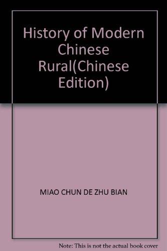 History of Modern Chinese Rural(Chinese Edition): MIAO CHUN DE ZHU BIAN