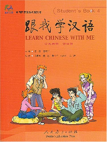 Learn Chinese With Me 4: Student's Book With 2cds (chinese Edition)