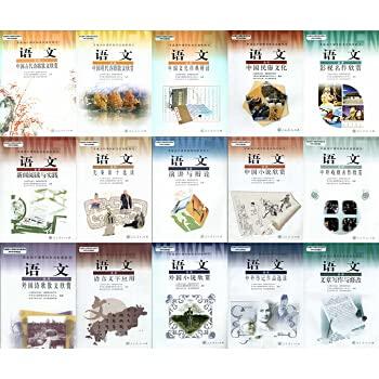 9787107198670: Language (optional) Chinese folk culture