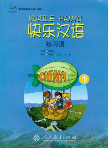 9787107205163: Happy Chinese (Kuaile Hanyu) 1: Workbook (English and Chinese Edition)