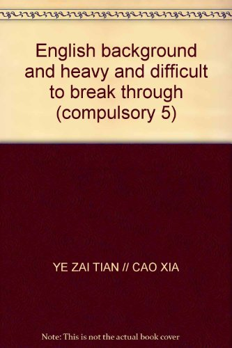 English background and heavy and difficult to break through (compulsory 5)(Chinese Edition): YE ZAI...