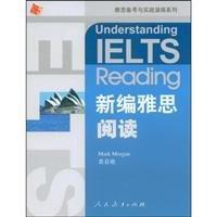 9787107214493: New IELTS: Reading