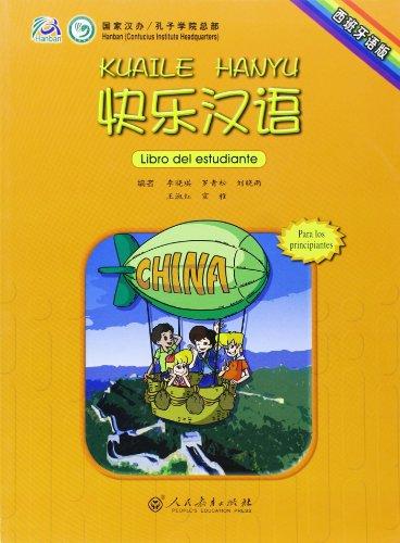 9787107220036: Kuaile Hanyu Vol. 1 - Libro Del Estudiante