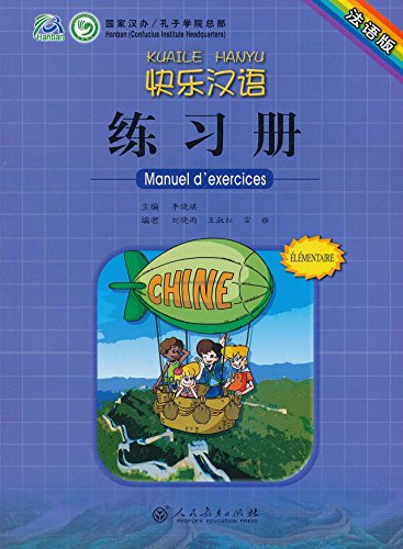 9787107220104: Kuaile Hanyu : Manuel d'exercices, Chine, �l�mentaire