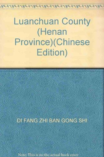 Luanchuan County (Henan Province)(Chinese Edition): DI FANG ZHI BAN GONG SHI