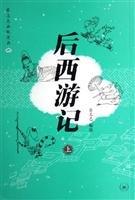 After Journey (Set 2 Volumes)(Chinese Edition): CAI ZHI ZHONG