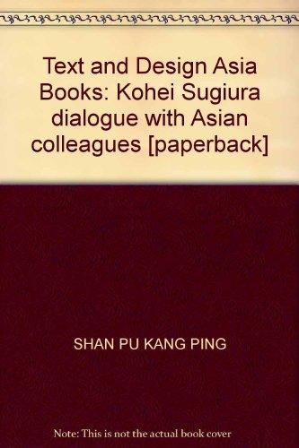 Books, Text, and Design in Asia: Sugiura, Kohei (ed)