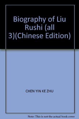 9787108032522: Biography of Liu Rushi (all 3)