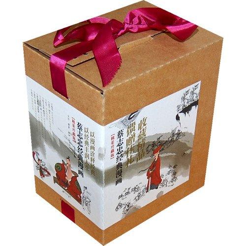 9787108034083: Tsai Chih Chung Classical Comics Set (8 Volumes), Hardcover(in Chinese)