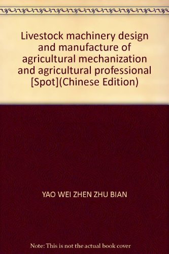 9787109040151: Livestock machinery design and manufacture of agricultural mechanization and agricultural professional [Spot](Chinese Edition)