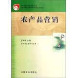 Marketing of agricultural products(Chinese Edition): WANG MING HUA