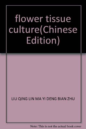flower tissue culture(Chinese Edition): LIU QING LIN MA YI DENG BIAN ZHU