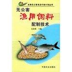 fish feed technology - AbeBooks