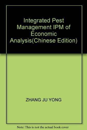 9787109089266: Integrated Pest Management IPM of Economic Analysis(Chinese Edition)