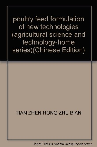 poultry feed formulation of new technologies (agricultural: TIAN ZHEN HONG