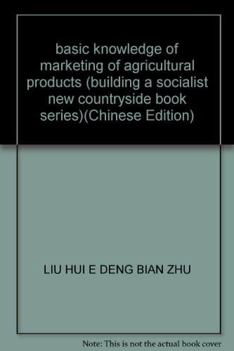 9787109109810: basic knowledge of marketing of agricultural products (building a socialist new countryside book series)