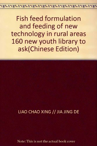 160 asked the fish feed formulation and: LIAO CHAO XING