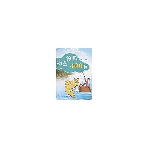 Fishing trick 400 cases(Chinese Edition): ZHAN JIA ZHI