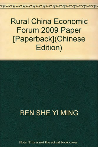 Genuine books 97871091393292009 China Rural Economic Forum Blogs(Chinese Edition): BEN SHE