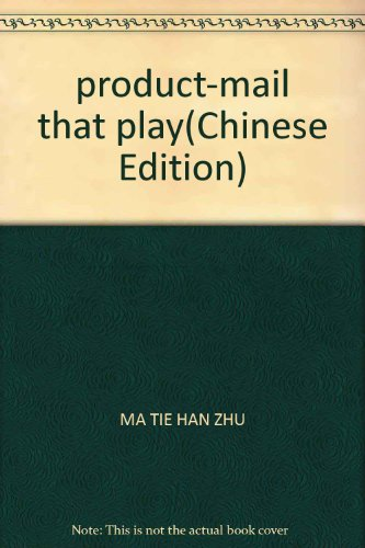 product-mail that play(Chinese Edition): MA TIE HAN