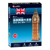 Interestingly. three-dimensional jigsaw puzzle: Mini British Big Ben(Chinese Edition): LE LI FANG