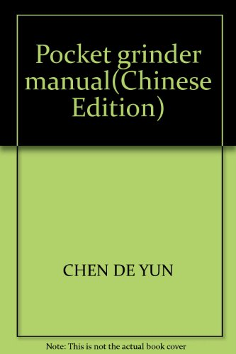 Pocket grinder manual(Chinese Edition): CHEN DE YUN