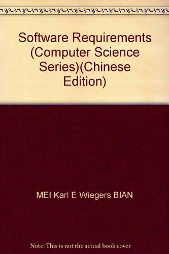 Software Requirements (Computer Science Series)(Chinese Edition): MEI Karl E Wiegers BIAN