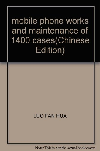 mobile phone works and maintenance of 1400: LUO FAN HUA