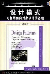 9787111095071 H1 Genuine Special Design Patterns Elements Of Reusable Object Oriented Software In English Chinese Edition Abebooks Erich Gamma Richard Helm Ralph Johnson And John Vlissides 7111095073