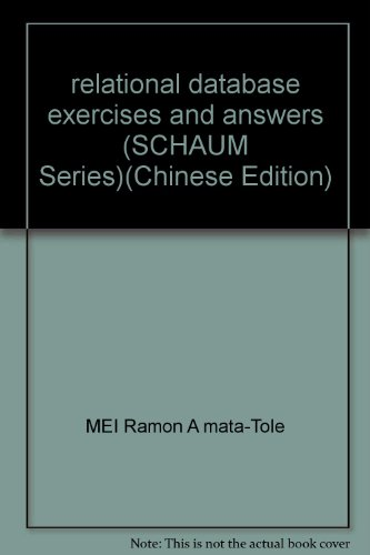 9787111108238: relational database exercises and answers (SCHAUM Series)