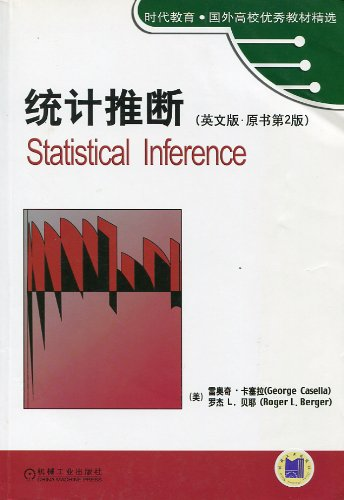 9787111109457: Statistical Inference (2nd English Edition of Original Book)