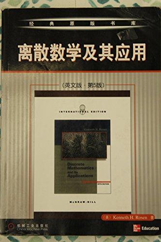 9787111115038: Discrete Mathematics and Its Applications (5th International Edition)