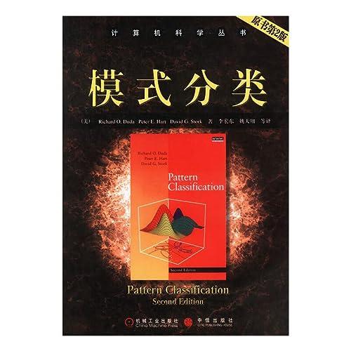 Pattern Classification ( the original book version: MEI ) DI