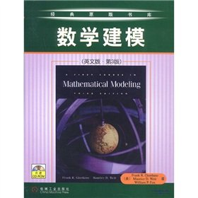 Mathematical modeling (English 3rd edition) (with CD-ROM)(Chinese Edition): DENG, MEI QIAO DA NUO