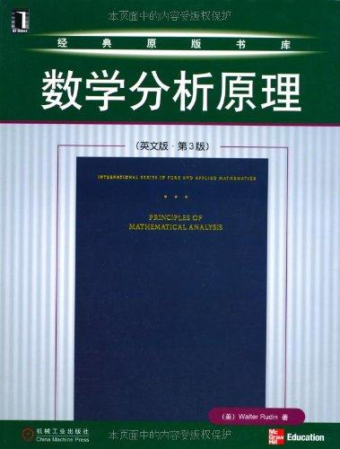 walter rudin principles of mathematical analysis Apostol, mathematical analysis, 2/e (shin-yi lee) ch1 - the real and  rudin,  principles of mathematical analysis, 3/e (meng-gen tsai) total solution.