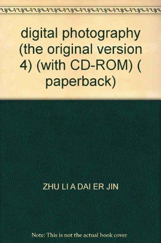 digital photography (the original version 4) (with: ZHU LI ?A