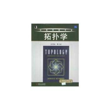 9787111136880: Topology Second Edition