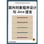 Object-oriented programming and Java language Zhouxiao Cong: XIAO CONG .