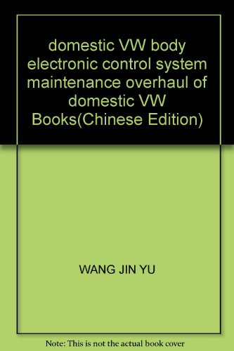 domestic VW body electronic control system maintenance overhaul of domestic VW Books(Chinese ...