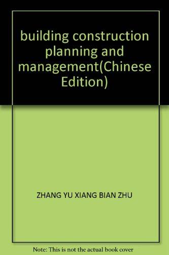 building construction planning and management(Chinese Edition): ZHANG YU XIANG BIAN ZHU