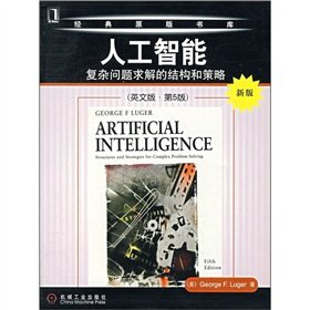 9787111172680: Artificial intelligence: structures and strategies for complex problem solving (English version No. 5 Edition)(Chinese Edition)