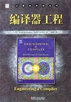 Engineering a compiler(Chinese Edition): MEI) Keith D.