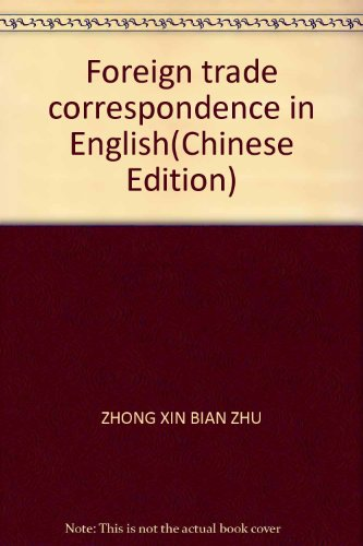 Business Correspondence - ordinary high education in: XIN