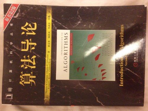 Algorithms in C, Parts 1-5 (Bundle): Fundamentals,: by Robert Sedgewick