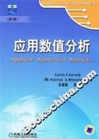 Applied Numerical Analysis (7th Edition)(Chinese Edition): MEI)JIE LA ER